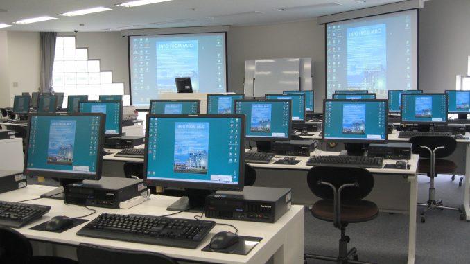 kancelářský LCD monitor